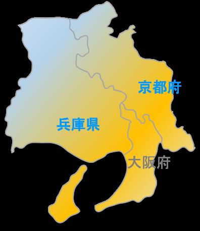 近畿圏(兵庫、京都)